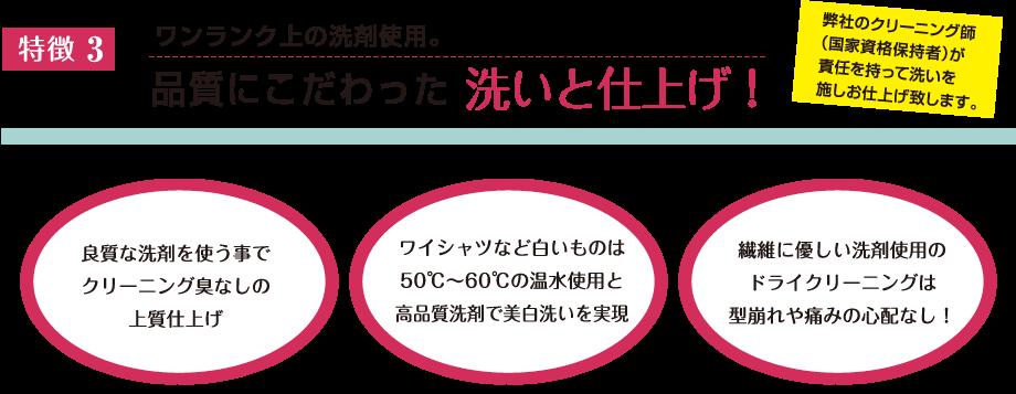 特徴3 送料は弊社負担!送料は全国往復無料です。佐川急便が集荷・お届けをいたします。